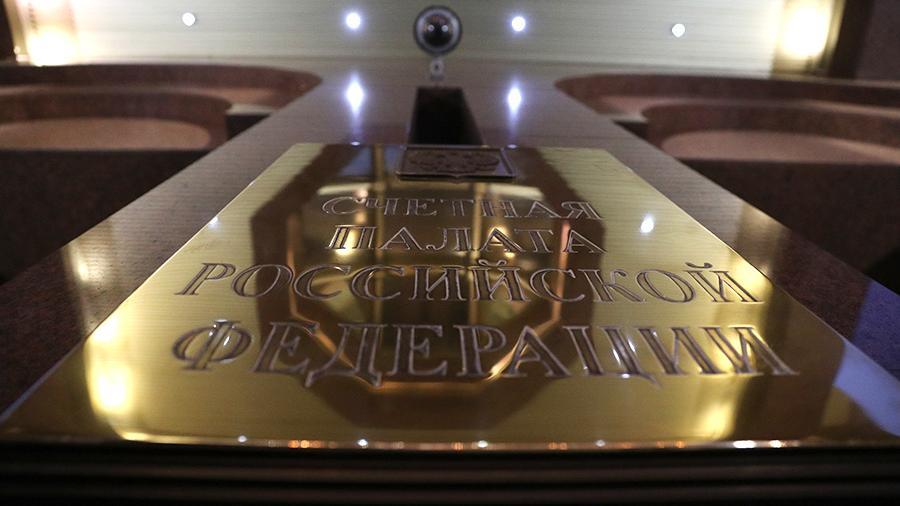 Финансовый сплав: Счетная палата нашла убытки от вложений средств ФНБ