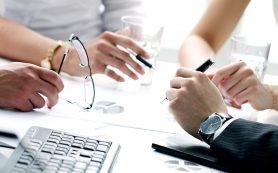 Компаниям из 31 региона помогут работать эффективнее