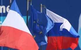 Министры экономики РФ и Франции решили углублять партнерство