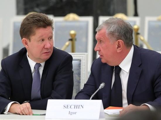 США сняли санкции с компаний «Русал», En+ и «Евросибэнерго»