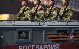 Росгвардия проигнорировала расследование ФСБ