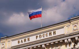 В правительстве РФ уверены, что Москва и Минск найдут решение по цене на газ
