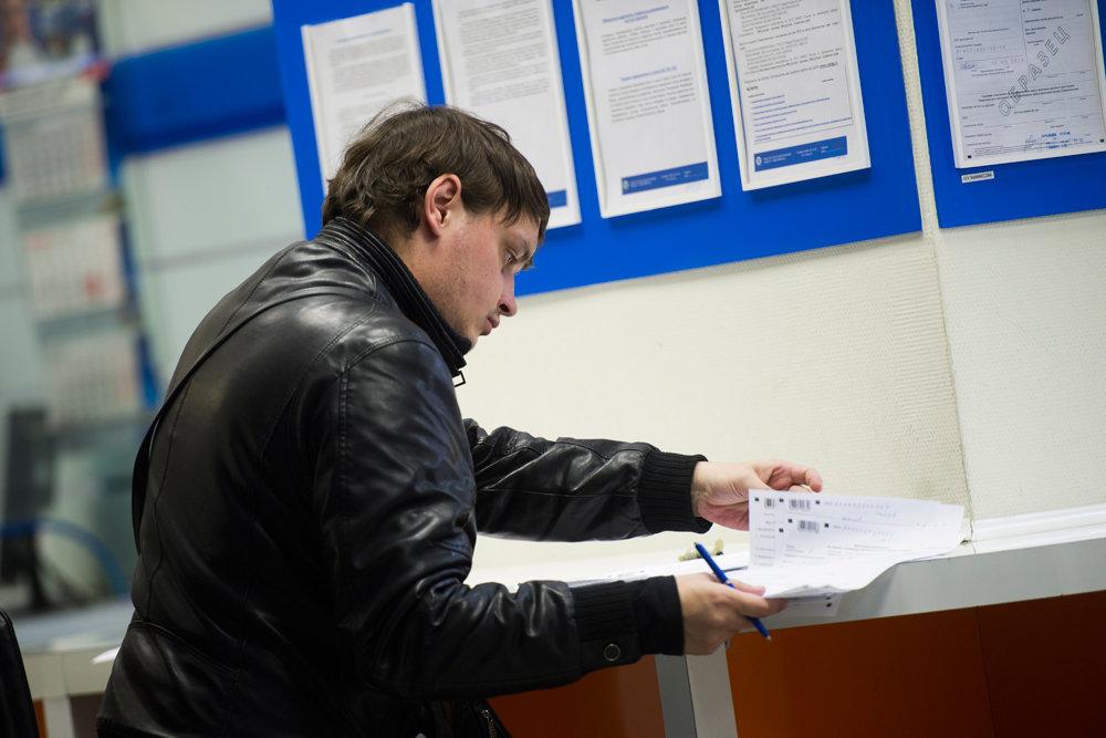 Нерезидентов освободили от НДФЛ при продаже имущества