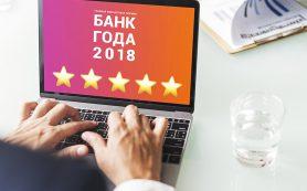 Тинькофф Банк стал победителем «Народного рейтинга — 2018»