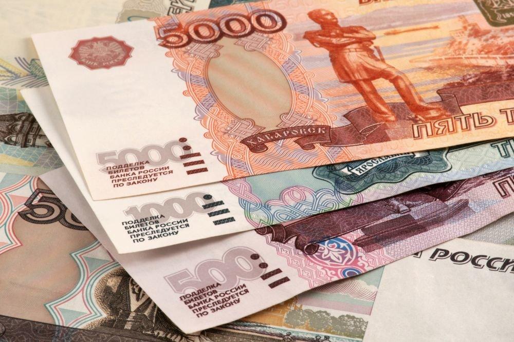Названы условия для резкого ослабления рубля