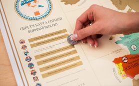 Изготовление скретч-карт в Украине: выгодные предложения в компании Scratch