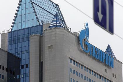 «Газпром» решил бойкотировать российские законы