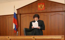 Главе банка вынесли второй обвинительный приговор в суде Кузбасса