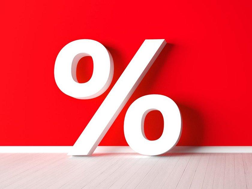 ЦБ определил базовый уровень доходности вкладов на март