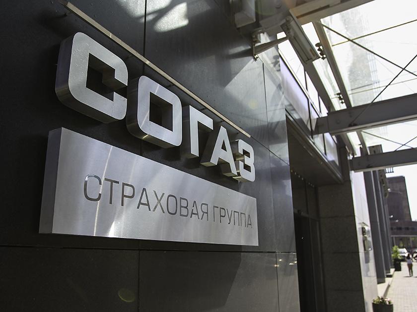 Премию «Банк года» в номинации «Лучшая страховая компания» получил «СОГАЗ»