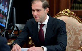 Медведев назначил нового замглавы Минстроя России