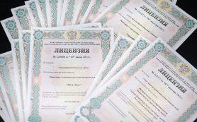 Где получить специализированную лицензию на осуществления услуг оператора связи?