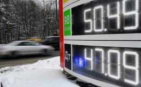 Российский бензин оказался одним из самых дешевых в Европе