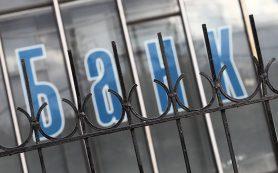 В «Эксперт РА» назвали признаки грядущего краха банка