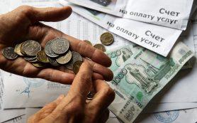 В Минтруде пообещали начать доплаты к пенсиям в мае
