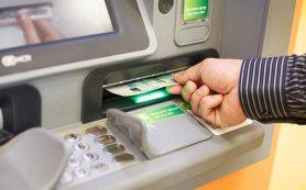 Минюст подготовил законопроект по смягчению валютного контроля