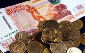 СМИ: бизнес попросил Медведева отменить уголовное наказание за валютные нарушения