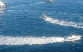 ЕС ввел санкции против 8 россиян за инцидент в Керченском проливе