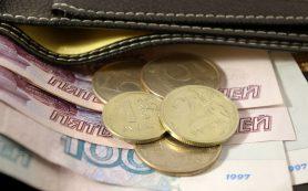 Весеннее ослабление рубля прогнозируют после 21 марта
