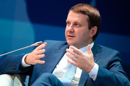Скандальный министр порассуждал о должности президента России