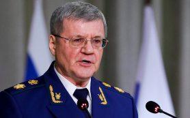 Юрий Чайка доложил о хищениях в «Роскосмосе» и «Ростехе» на 1,6 млрд рублей