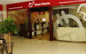 Инвесторы МФК «Мани Фанни Онлайн» жалуются на невыплату денег