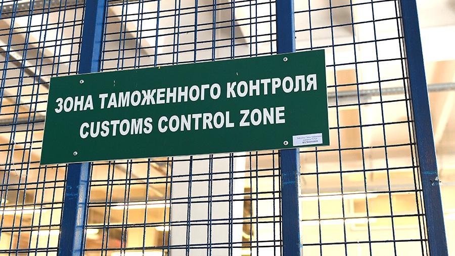 В Россию прекратили ввоз спрея «Септолете плюс»