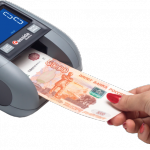Автоматический детектор валют Cassida Quattro Series - функции, особенности модели