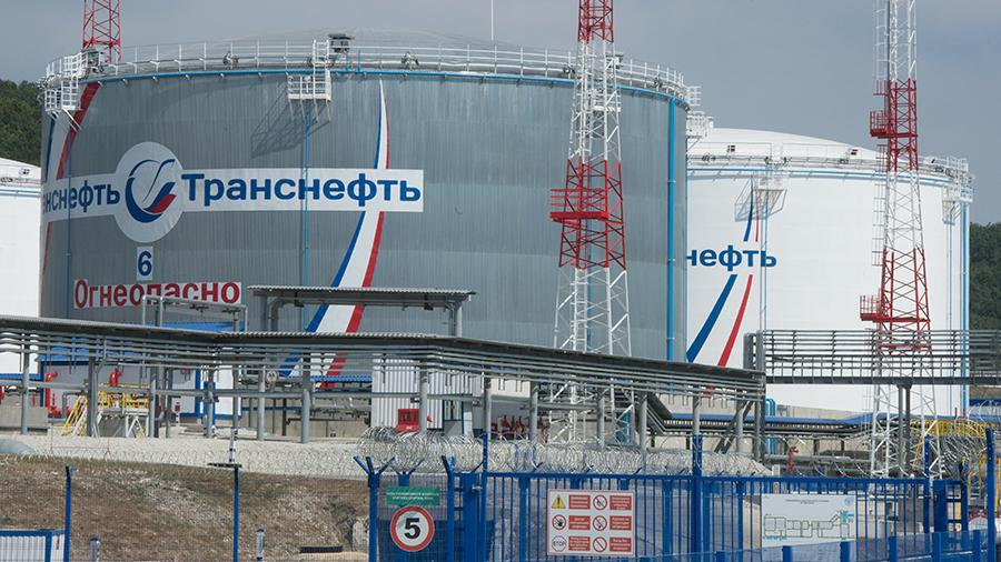 ЕБРР: цены на нефть в течение нескольких лет сохранятся на уровне 70—80 долларов