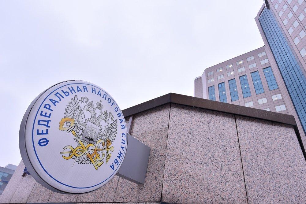 С 1 июня в РФ изменится форма налоговых уведомлений для граждан