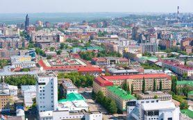 Достопримечательность столицы Башкирии