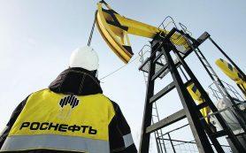 Деньги за бочку: «Роснефть» увеличит добычу углеводородов