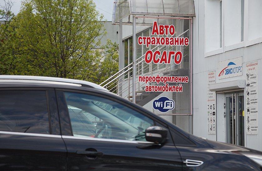 ФАС проверяет причины одновременного повышения тарифов тремя лидерами рынка ОСАГО