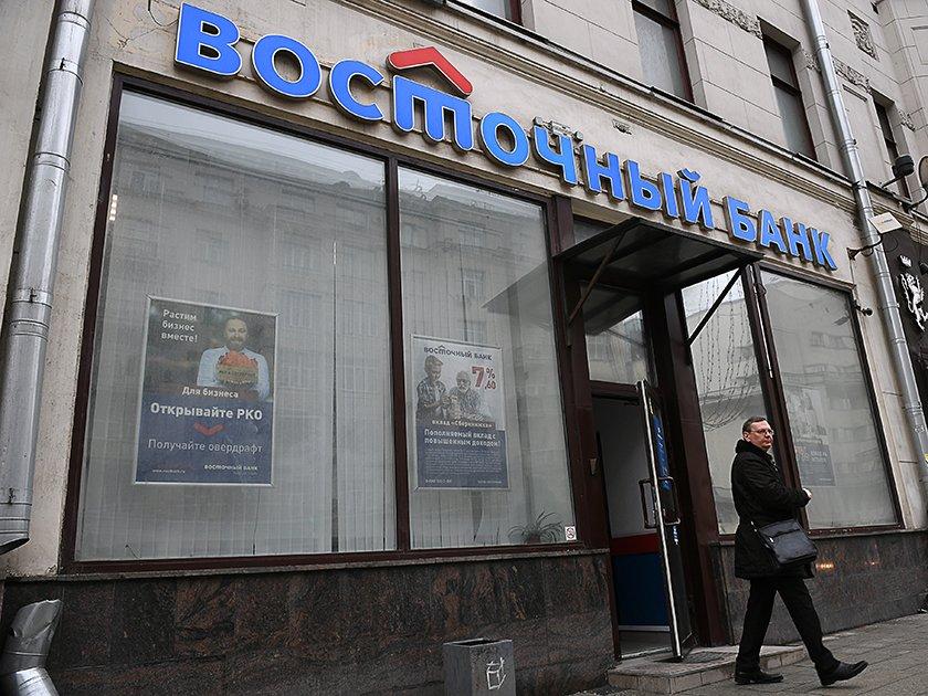 Одна из сторон дела Калви оценила «Восточный» в 31 млрд рублей