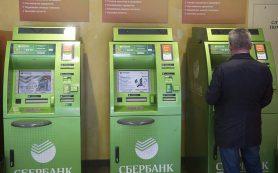 Сбербанк планирует отказаться от традиционных банкоматов