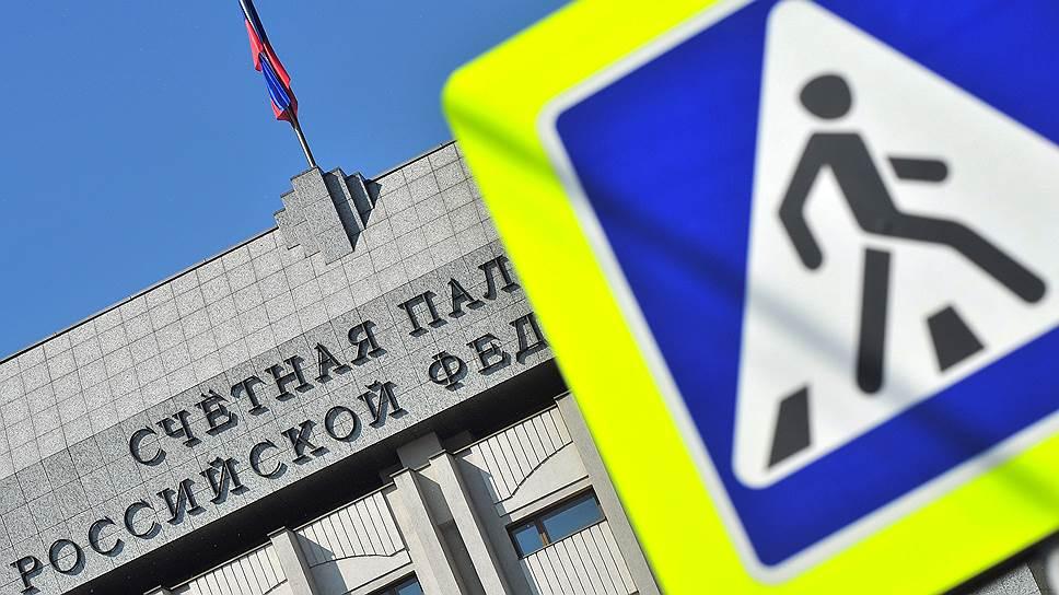 Счетная палата обеспокоена утратой активов НПФ