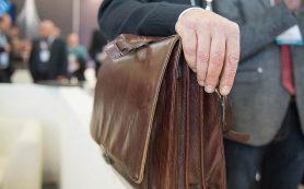 Счетная палата уличила Фонд развития промышленности в избытке самостоятельности
