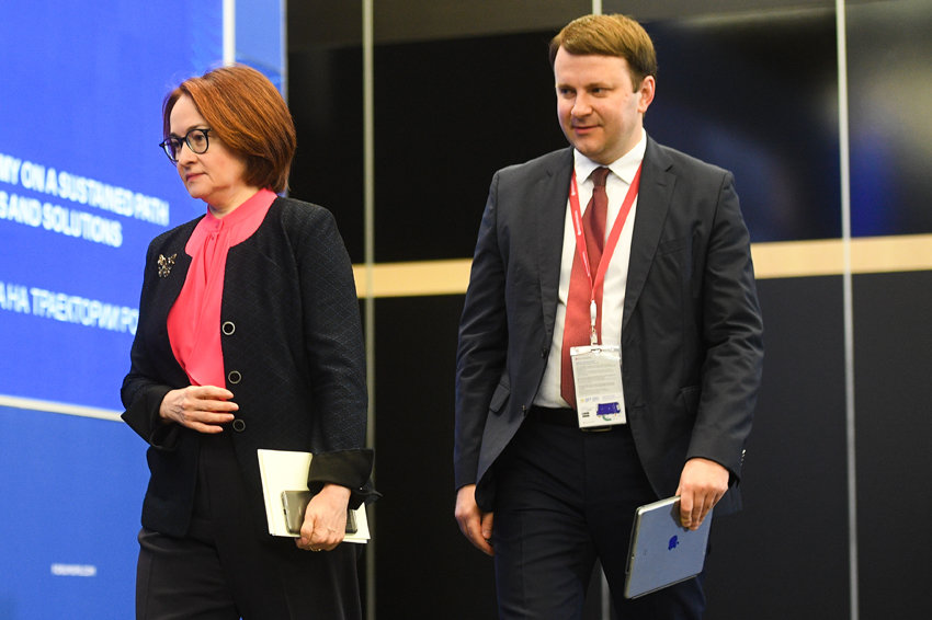 Набиуллина поспорила с Орешкиным о причинах роста долгов граждан