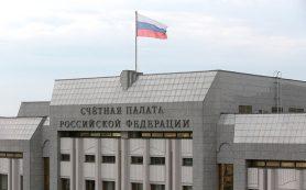 Счетная палата назвала самое закрытое министерство России