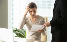 В Роструде назвали причины для отказа работнику в отпуске