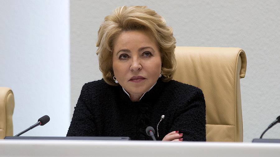 Матвиенко заявила о необходимости в будущем единой валюты для РФ и Белоруссии