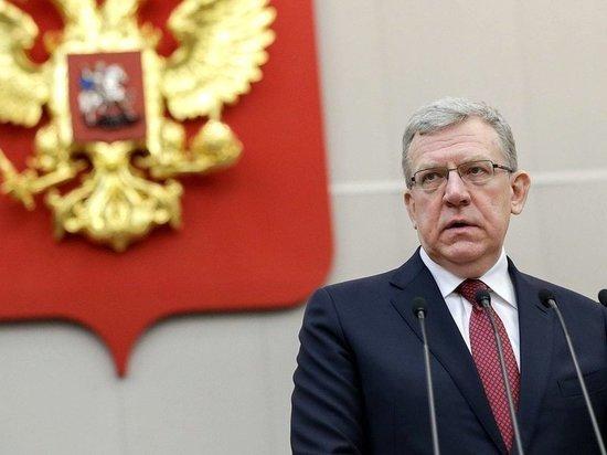 По итогам «кудринских» проверок уволили 21 чиновника