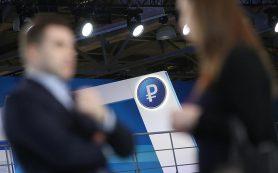Рубль признали самой недооцененной валютой по «индексу бигмака»