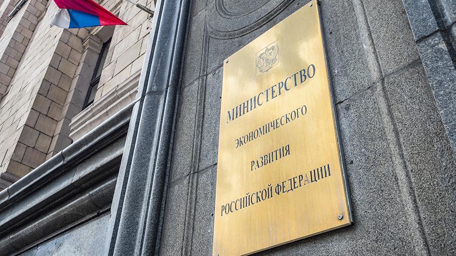 Эксперты оценили идею открыть доступ компаниям всего мира к офшорам РФ