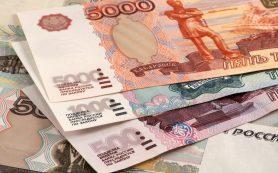 Госдума может осенью принять закон о едином платежном документе за ЖКУ
