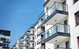 Аналитики ЦБ спрогнозировали резкое падение цен на жилье