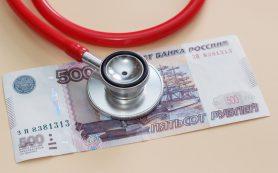 Почему челябинских врачей лишили надбавок за трудовой стаж