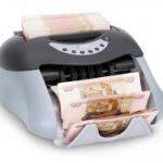 Где купить банковское оборудование - в компании Cassida