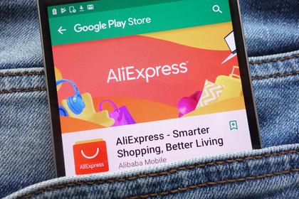 Товары с AliExpress появятся на российских прилавках