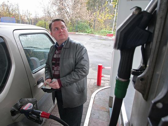 Названы российские регионы с самым доступным бензином